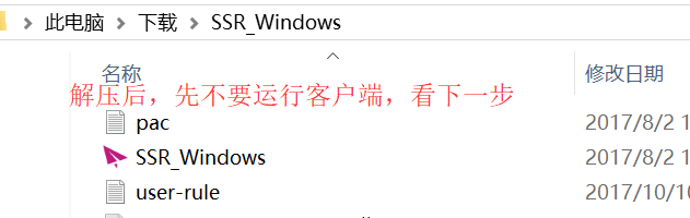 windows - 使用教程(配置文件)